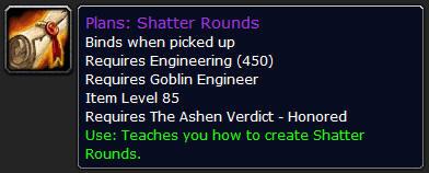 ShatterRounds